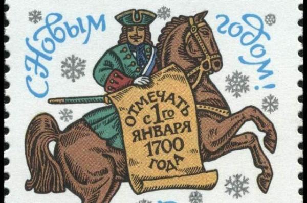 Из истории празднования Нового Года в России