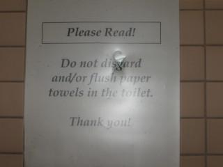 Do Not Disgard...