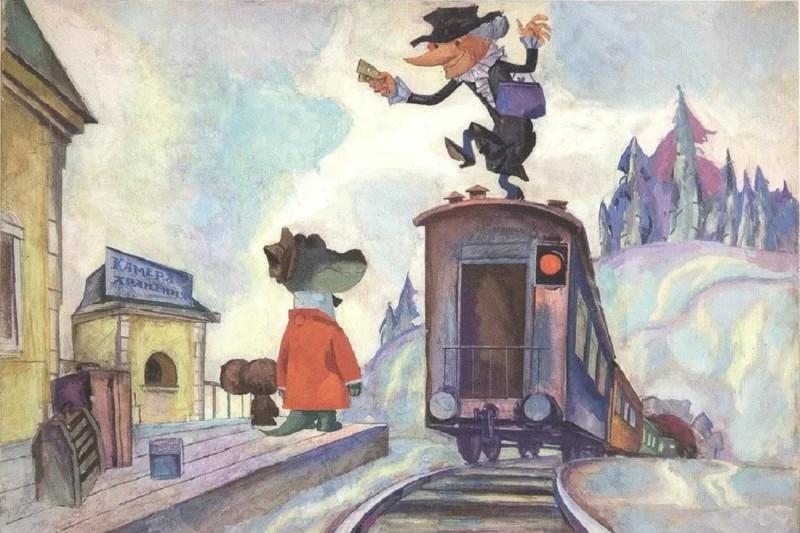 Поезд Москва-Вена