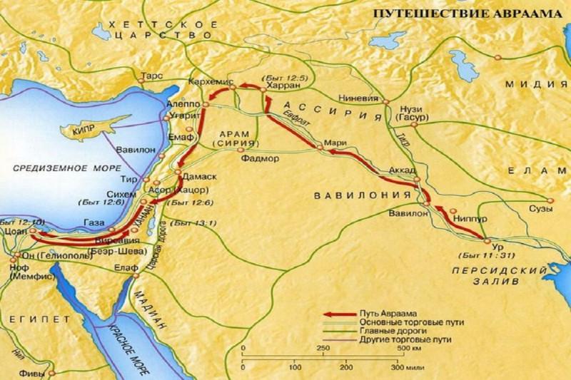путь Авраама из Ура Халдейского до Земли Ханаанской с визитом в Египет