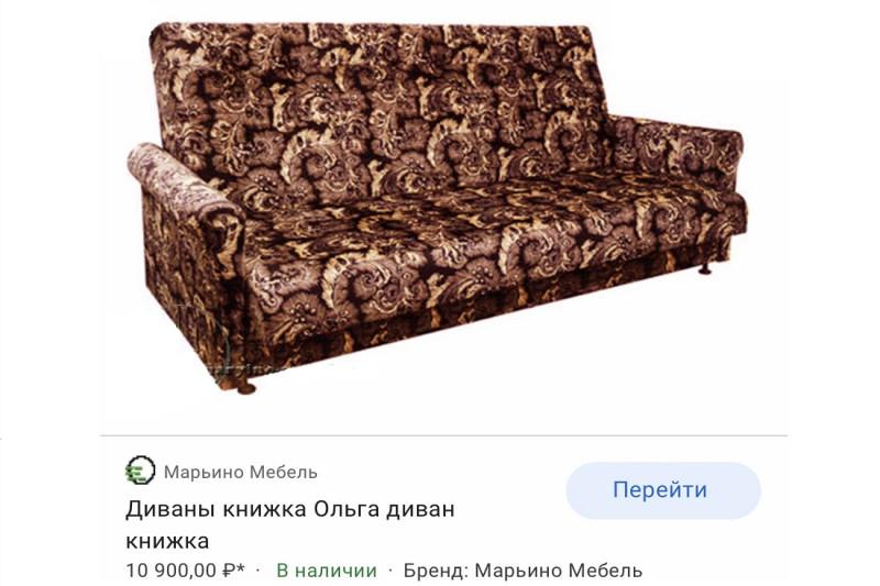 Резюме в диванах