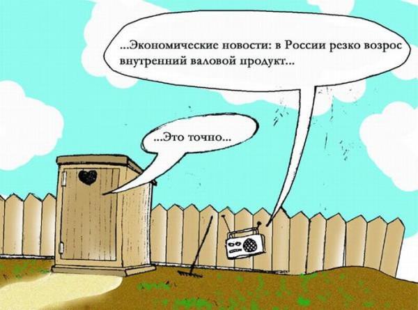 Karikaturi_9364