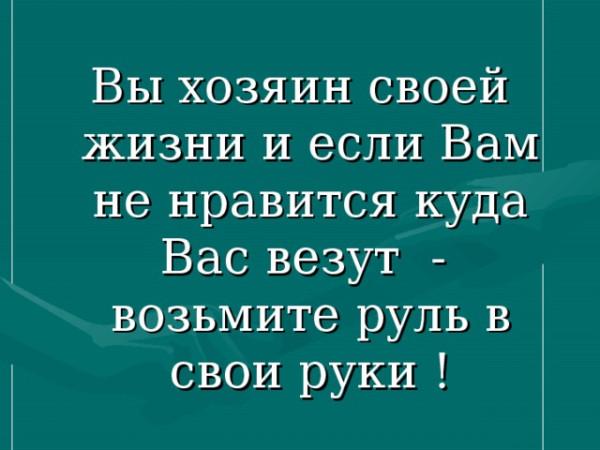 img_user_file_56b0c3698e42f_6