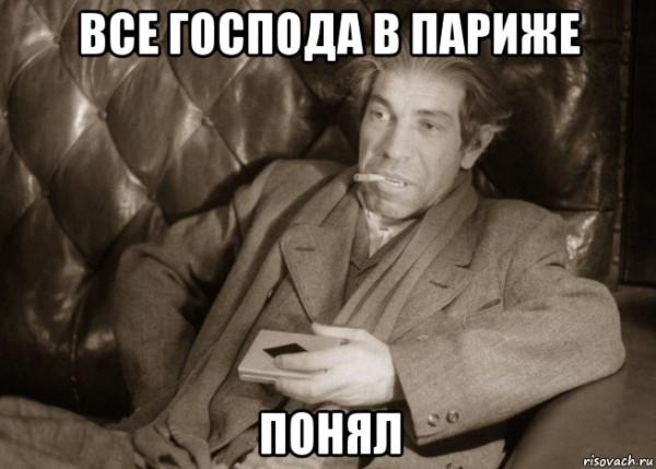 sharikov_235744561_orig_