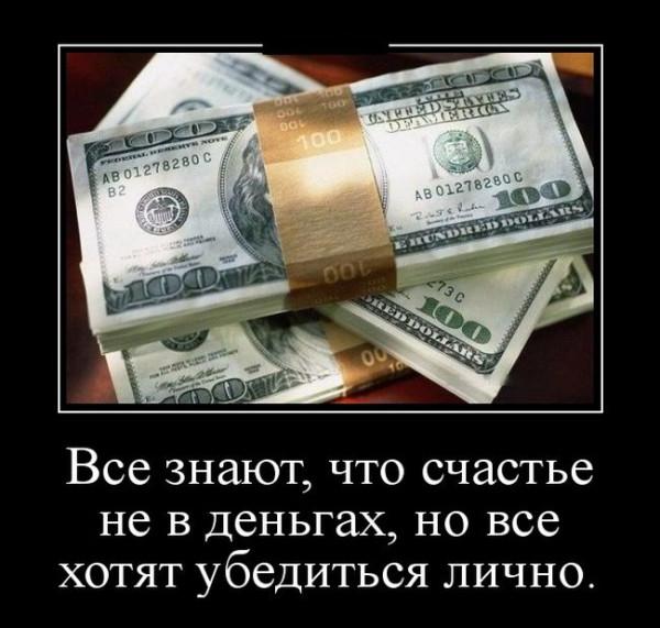 1482774854_smeshnye-demotivatory_xaxa-net.ru-6