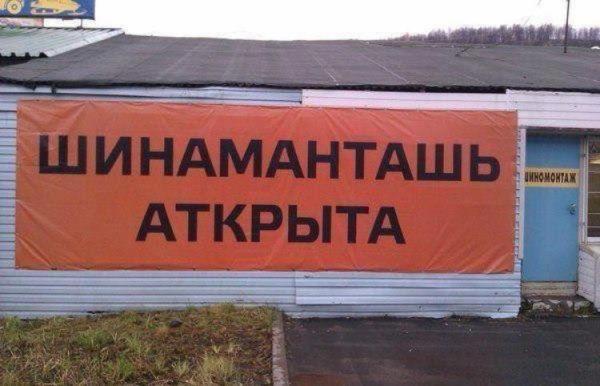 prikolnullnaa_fotopodborka_80