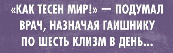 420330_600.jpg