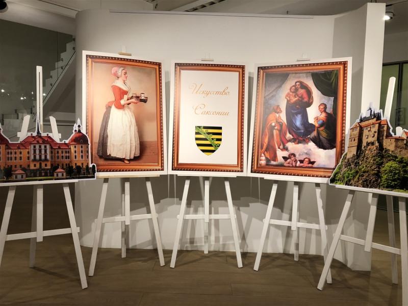 Экспозиция, открывающая выставку