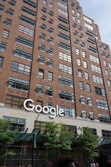 GoogleHQNYC