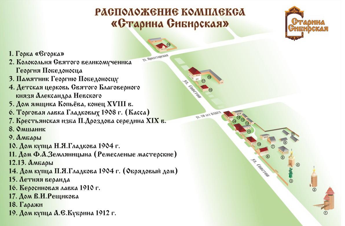 karta_2012_2