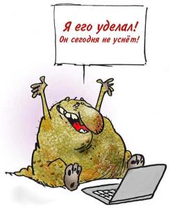 troll-2012-6