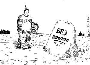 carikature6