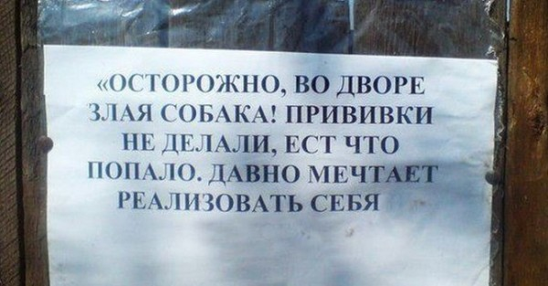 20-krasnorechivyh-tablichek_78feaa04a2aaa736256748f574f47438