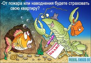 1328491538_Komiksy_i_karikatury_29_shtuk_7