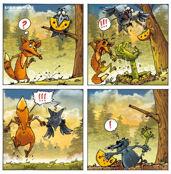 fox_and_the_crow_53_by_garri69-d4j21bm