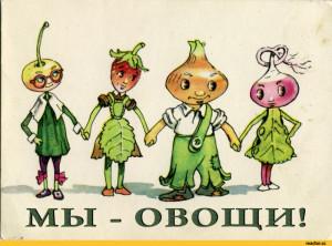 гифки-Евромайдан-не-снимать!-919642