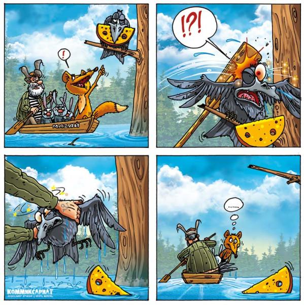 fox_and_the_crow_65_by_garri69-d4kst0k