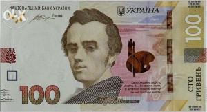233257812_1_1000x700_aktsiya-lgotnyy-kredit-dlya-gossluzhaschih-i-sotrudnikov-krupnyh-kompaniy-dnepropetrovsk_rev001