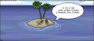 1281389075_comics-1august2010-15