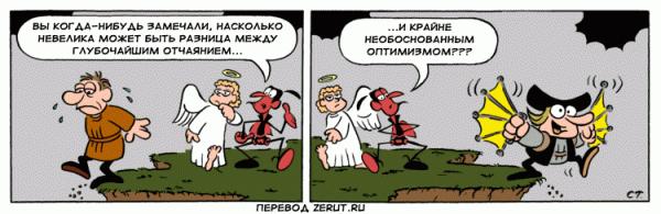 1346820018_karikaturki-50
