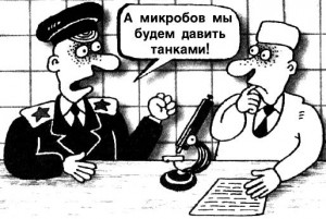 Valeriy_Tarasenko_-_Mikroby