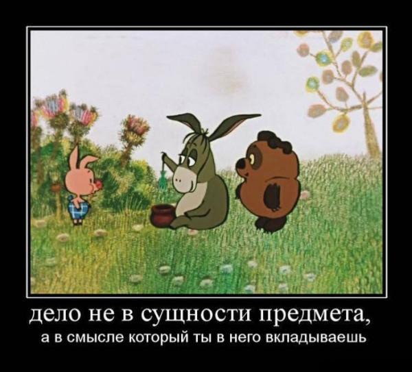 1392959227_sbornik-prikolnyh-demotivacionnyh-kartinok-15