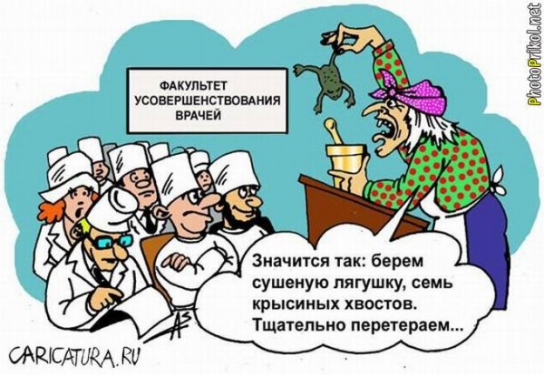 1317818378_smeshnye-karikatury-33