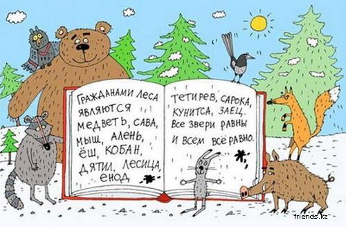 1235206002_karikatury_10