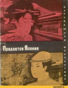 книги-чтение-библиотека-Реактор-читающий-869825