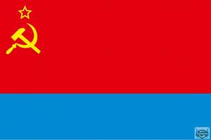 flag-ukrainskoj-ssr-800x600w-jpg
