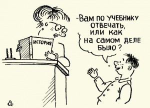 RAN-caricat-history