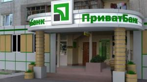 gontareva-rasskazala-o-vzaimodejstvii-natsbanka-s-privatbankom_rect_7dca0d695f0dd534c4e3e29244182ea0