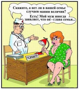1406446151_1405947327_karikaturu_27