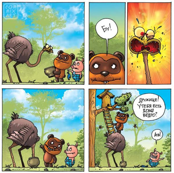 ostrich__fear_88_by_garri69-d6aeiz7