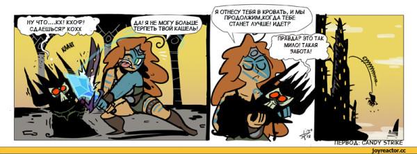 -Dark-Lord--Комиксы-987877