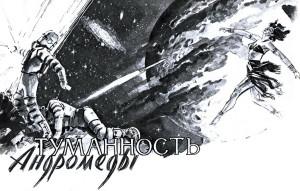 aleksandr_pobedinskij_3