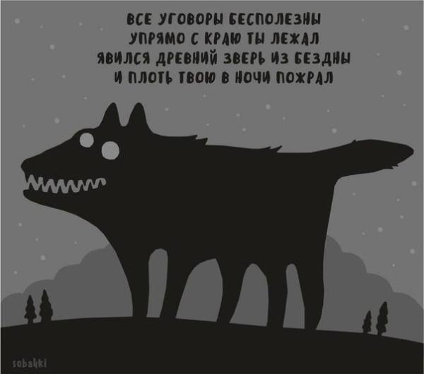 Csuv_b5WYAA-U60