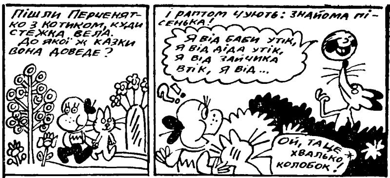 i_016 (2)