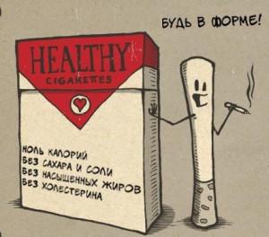 0000016432-kurenie-sigarety
