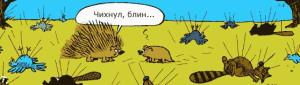 caricatura_18
