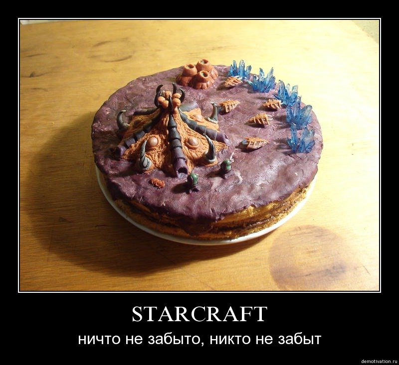 starcraft_1