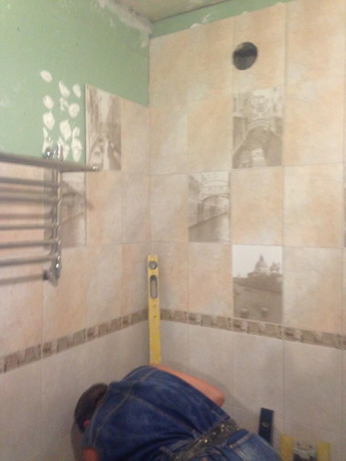 ванная сейчас