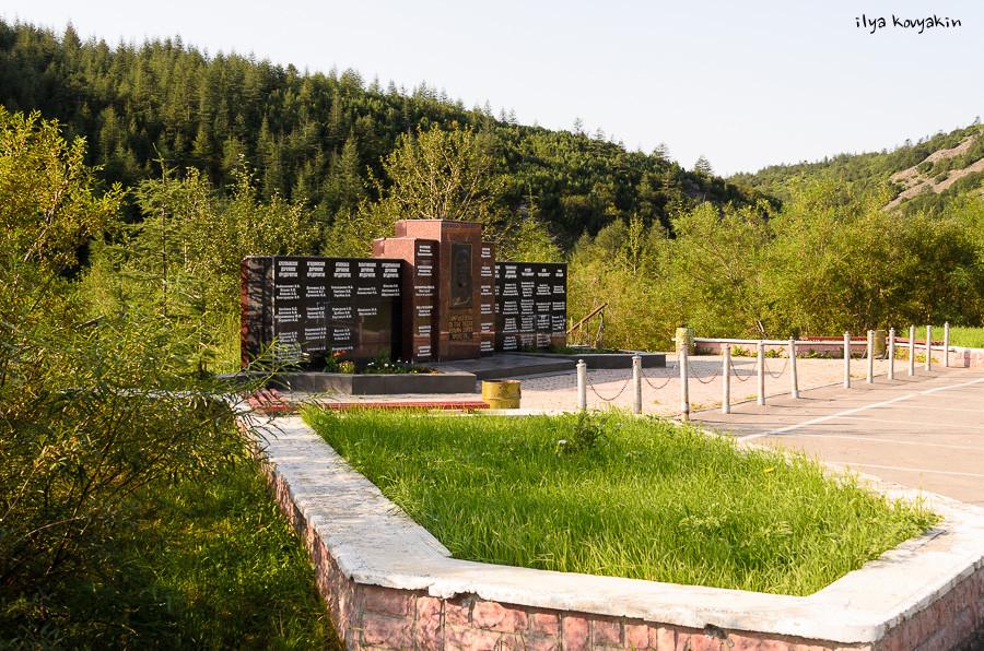 Памятник дорожникам