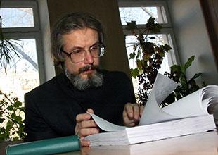 Василий Бойко - Великий