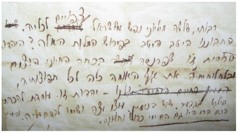 письмо о российском еврействе