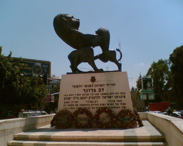 Dov_Gruner_Monument