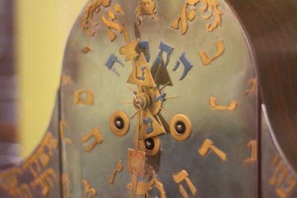 часы хатиква