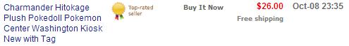 ebay 11