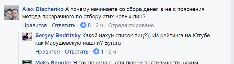 FireShot Screen Capture #427 - 'Mikheil Saakashvili - Хроника' - www_facebook_com_SaakashviliMikheil_posts_1366881250008919