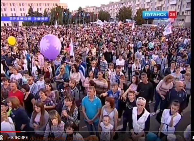 Луганск день города 2017.PNG